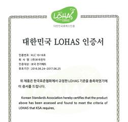 "LOHAS 인증 ""전기매트"""