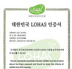 2018년 LOHAS 인증서(온수매트)